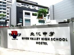 查看更多新加坡立化中学图片