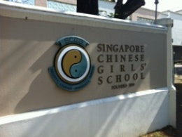 查看更多新加坡女子学校图片